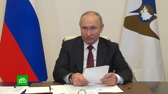 Путин заявил овозможности производства «СпутникаV» вАрмении иКиргизии.Армения, Киргизия, Путин, коронавирус, эпидемия, ЕврАзЭС/ЕАЭС, медицина.НТВ.Ru: новости, видео, программы телеканала НТВ