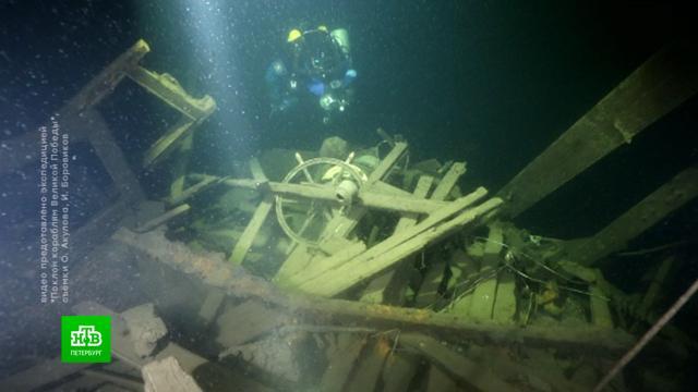 В Финском заливе удалось идентифицировать еще четыре корабля времен Таллинского прорыва