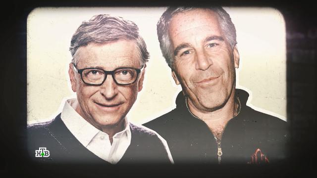 Силиконовая долина вшоке: что связывало Билла Гейтса смиллиардером-педофилом Джеффри Эпштейном.Microsoft, Гейтс, педофилия, скандалы, эротика и секс.НТВ.Ru: новости, видео, программы телеканала НТВ