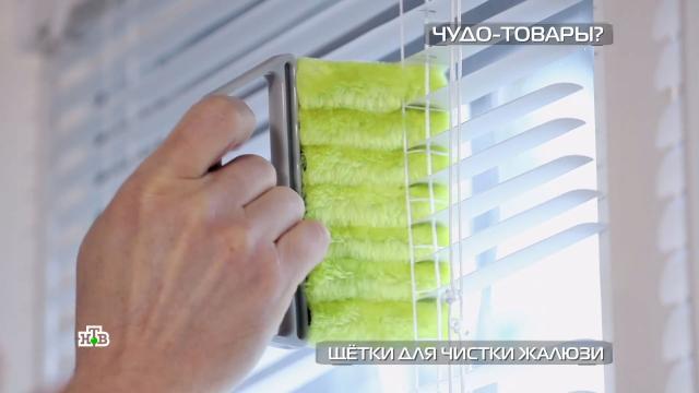 Универсальная щетка, крем от щетины иочки для макияжа.НТВ.Ru: новости, видео, программы телеканала НТВ