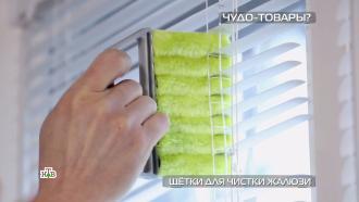 Щетка для очистки жалюзи идиатомитовый коврик для ванной