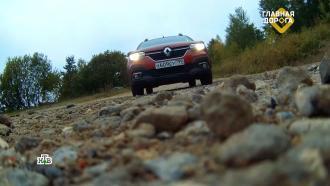 Правила безопасного вождения на гравийной дороге.НТВ.Ru: новости, видео, программы телеканала НТВ