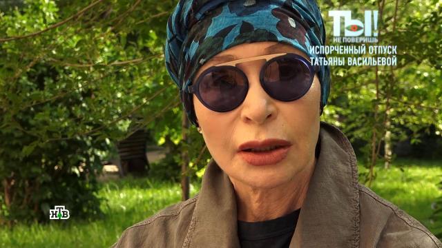 Актриса Васильева воюет с турагентством из-за испорченного отпуска семьи.артисты, знаменитости, туризм и путешествия, шоу-бизнес, эксклюзив, Мальдивы.НТВ.Ru: новости, видео, программы телеканала НТВ