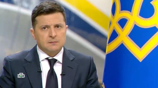 «Бескрылая» <nobr>пресс-конференция</nobr> Зеленского: чего боится президент Украины