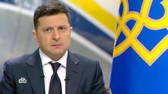 «Бескрылая» пресс-конференция Зеленского: чего боится президент Украины.НТВ.Ru: новости, видео, программы телеканала НТВ
