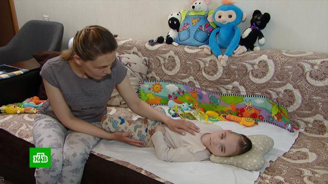 Страдающему эпилепсией иДЦП 5-летнему Андрею нужны деньги на специальное оборудование.SOS, благотворительность, болезни, дети и подростки, здоровье.НТВ.Ru: новости, видео, программы телеканала НТВ