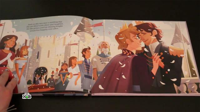 «У магии нет пола»: вСША начали выходить <nobr>ЛГБТ-сказки</nobr> для детей