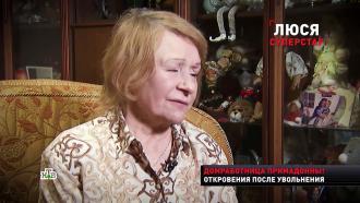 Экс-домработница рассказала, как сожгла белое платье Пугачёвой.НТВ.Ru: новости, видео, программы телеканала НТВ