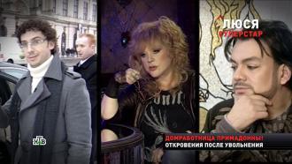 Экс-домработница рассказала отайных встречах Пугачёвой иГалкина.НТВ.Ru: новости, видео, программы телеканала НТВ
