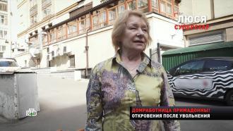За ней охотился серийный маньяк: как одержимые фанаты преследовали Пугачёву.НТВ.Ru: новости, видео, программы телеканала НТВ