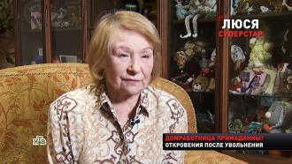 Экс-домработница рассказала о ночных прогулках Пугачёвой по крышам.НТВ.Ru: новости, видео, программы телеканала НТВ