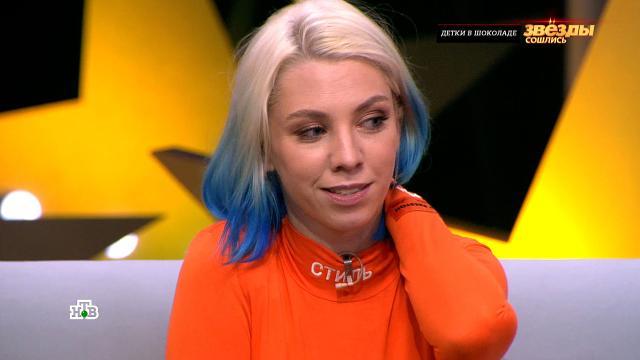 Ирина Салтыкова расплакалась, узнав о татуировках дочери.артисты, знаменитости, скандалы, шоу-бизнес, эксклюзив, музыка и музыканты, татуировки.НТВ.Ru: новости, видео, программы телеканала НТВ