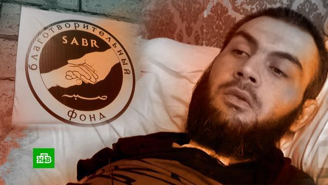 В Дагестане благотворительный фонд заподозрили в краже собранных для инвалида денег.Дагестан, благотворительность, суды, инвалиды, кражи и ограбления, мошенничество.НТВ.Ru: новости, видео, программы телеканала НТВ