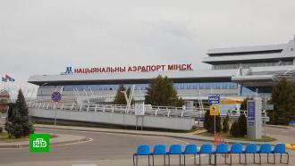 Бесполетная Белоруссия: за обходные авиамаршруты европейских перевозчиков заплатят пассажиры
