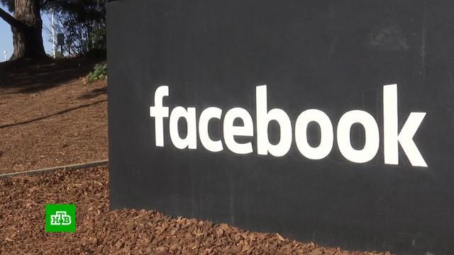 Facebook оштрафован на 26млн рублей за запрещенный вРоссии контент.Facebook, Google, суды, штрафы.НТВ.Ru: новости, видео, программы телеканала НТВ