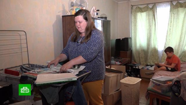 На Урале семья потеряла ипотечную квартиру и вынуждена выплачивать за нее кредит.Пермский край, жилье, мошенничество.НТВ.Ru: новости, видео, программы телеканала НТВ