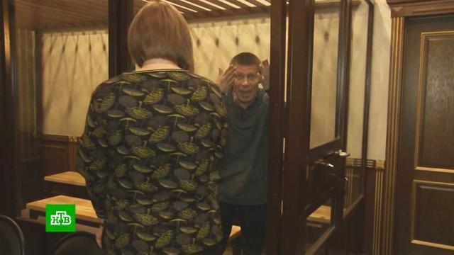 Убийца-педофил устроил истерику, услышав приговор.Нижегородская область, дети и подростки, суды, убийства и покушения.НТВ.Ru: новости, видео, программы телеканала НТВ