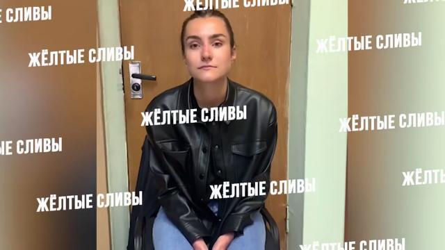 Появилось видео с арестованной в Белоруссии россиянкой Сапегой.Белоруссия, митинги и протесты, аресты, задержание, Лукашенко, оппозиция.НТВ.Ru: новости, видео, программы телеканала НТВ