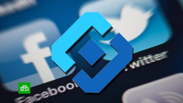 Роскомнадзор потребовал от Facebook иTwitter локализовать данные россиян до 1июля.Facebook, Twitter, Интернет, Роскомнадзор, соцсети.НТВ.Ru: новости, видео, программы телеканала НТВ