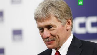 ВКремле прокомментировали ситуацию сзадержанной вБелоруссии россиянкой