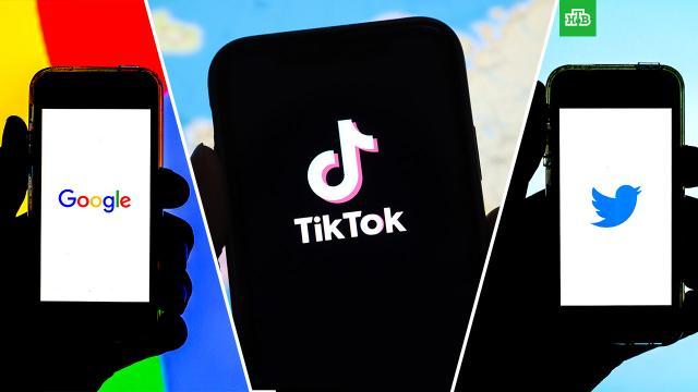 Суд вМоскве выписал миллионные штрафы Google, TikTok иTwitter.Google, TikTok, Twitter, приговоры, соцсети, суды, штрафы.НТВ.Ru: новости, видео, программы телеканала НТВ