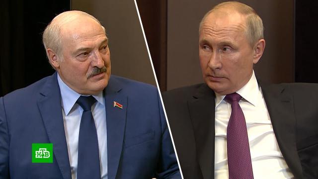 ВСочи проходит встреча Путина иЛукашенко
