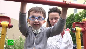 Четырехлетнему Володе нужны деньги на операцию вИзраиле