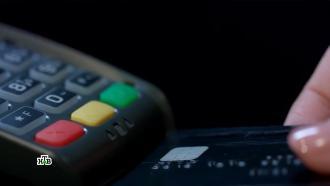 Лайфхаки с кредитными картами: как не погрязнуть в долгах и еще заработать.НТВ.Ru: новости, видео, программы телеканала НТВ