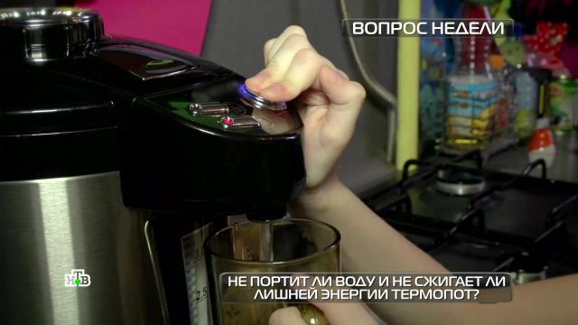 Стоитли покупать смеситель стермостатом?НТВ.Ru: новости, видео, программы телеканала НТВ