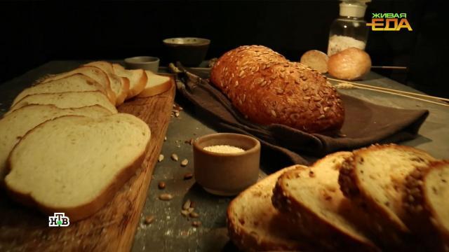 Хрустальный, сверчковый, ржаной: виды хлеба иего польза.еда, кулинария, хлеб.НТВ.Ru: новости, видео, программы телеканала НТВ