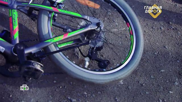 Школьник на велосипеде протаранил BMW: должны ли родители платить за ремонт авто.Главная дорога. Специальный репортаж, ДТП, автомобили, дети и подростки, велосипеды.НТВ.Ru: новости, видео, программы телеканала НТВ