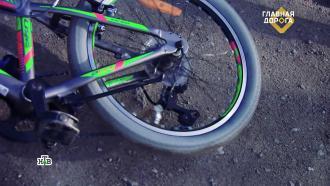 Школьник на велосипеде протаранил BMW: должны ли родители платить за ремонт авто.НТВ.Ru: новости, видео, программы телеканала НТВ