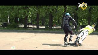 Эксперимент: какими травмами грозит пешеходу столкновение с электросамокатом.НТВ.Ru: новости, видео, программы телеканала НТВ