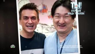Влад Топалов чуть не умер на операционном столе