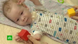 Страдающему спинальной мышечной атрофией Паше нужны деньги на спасительный укол