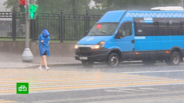 В регионах России столбик термометра опустился ниже нуля.Москва, весна, погода.НТВ.Ru: новости, видео, программы телеканала НТВ