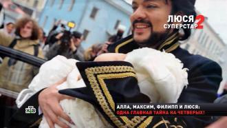 Квартиры, дома, дети: как Киркоров соревновался сГалкиным.НТВ.Ru: новости, видео, программы телеканала НТВ