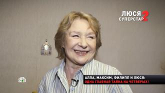 Случайно проболталась: за что Киркоров уволил свою домработницу.НТВ.Ru: новости, видео, программы телеканала НТВ