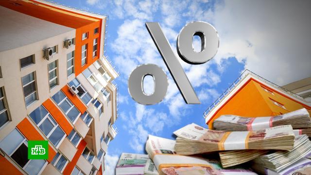 Крупнейшие российские банки подняли ипотечные ставки.банки, жилье, ипотека, кредиты.НТВ.Ru: новости, видео, программы телеканала НТВ