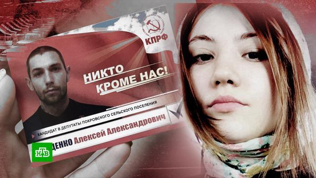 На родственника депутата завели уголовное дело из-за нападения на репортеров НТВ.дети и подростки, криминал, нападения, НТВ, Омская область, порнография, эксклюзив.НТВ.Ru: новости, видео, программы телеканала НТВ