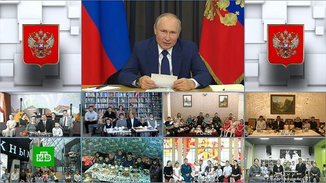 Путин поздравил многодетных россиян сДнем защиты детей