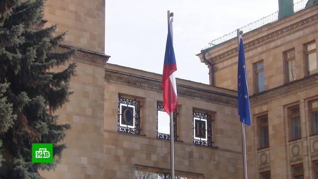 Прага призывает Москву исключить Чехию из списка недружественных стран.Чехия, дипломатия.НТВ.Ru: новости, видео, программы телеканала НТВ