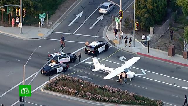Самолет совершил аварийную посадку на шоссе вКалифорнии.США, авиационные катастрофы и происшествия, самолеты.НТВ.Ru: новости, видео, программы телеканала НТВ
