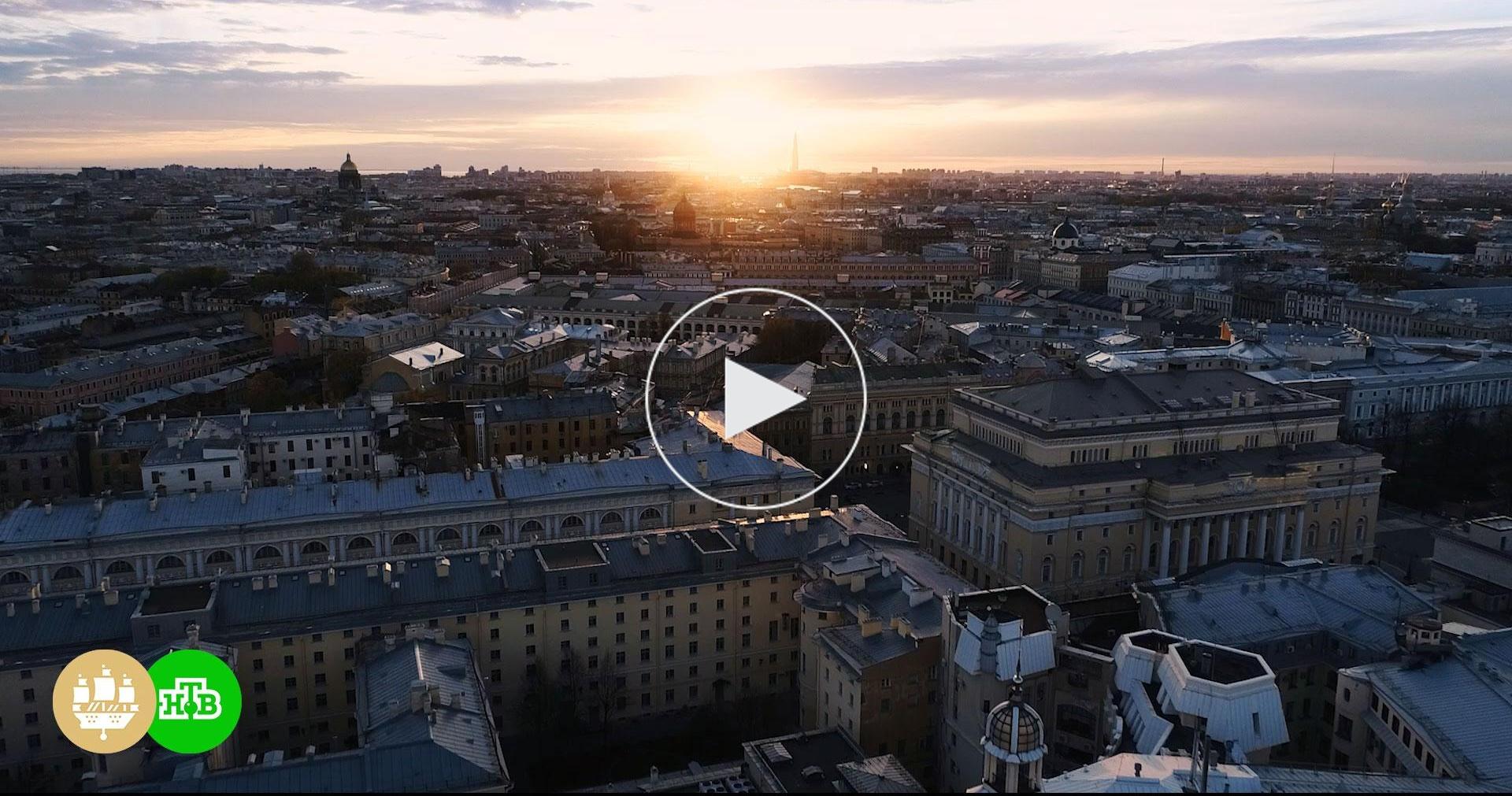 Город ПМЭФ— <nobr>Санкт-Петербург</nobr>