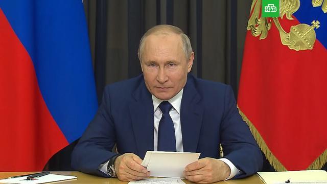 Путин: вРоссии нужно расширять программы поддержки многодетных семей.Путин, дети и подростки, многодетные, социальное обеспечение.НТВ.Ru: новости, видео, программы телеканала НТВ