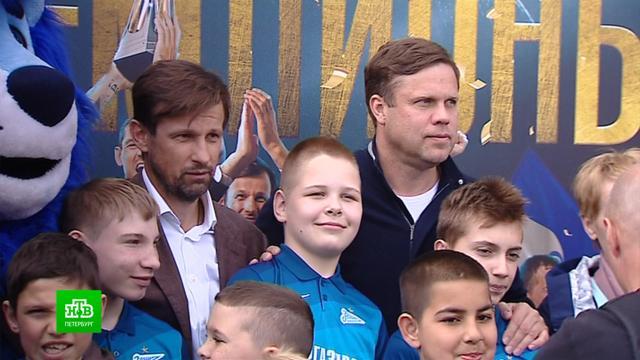 Юные футболисты повстречались скумирами из «Зенита».Санкт-Петербург, благотворительность, дети и подростки, футбол.НТВ.Ru: новости, видео, программы телеканала НТВ