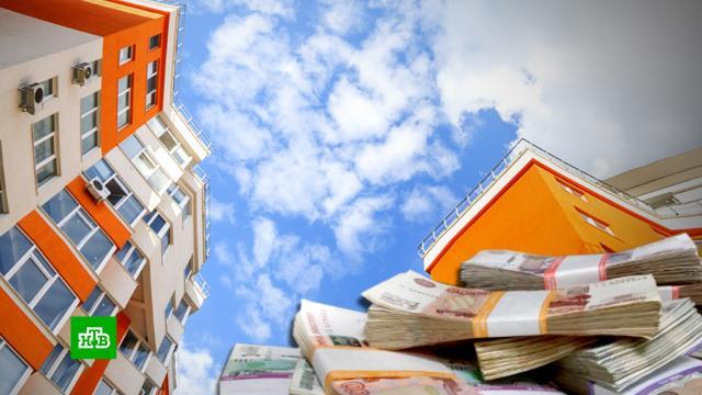 ВРоссии прогнозируют рост ставок по ипотеке выше 9% кконцу года.Центробанк, банки, жилье, ипотека, экономика и бизнес.НТВ.Ru: новости, видео, программы телеканала НТВ