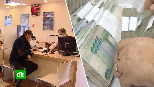 Кредитный бум: почему россияне все чаще занимают у банков