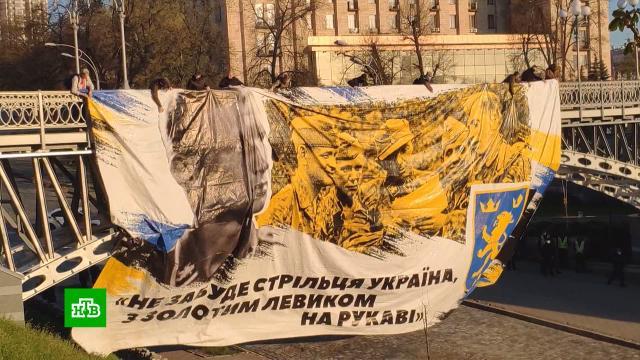 Расовая доктрина инацизм: вСФ раскритиковали законопроект окоренных народах Украины