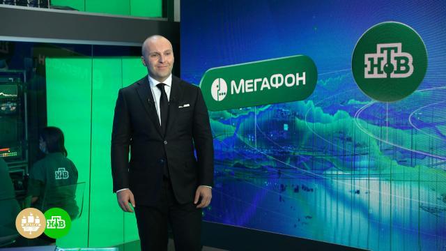 НТВ первым из российских каналов открыл 5G-студию на ПМЭФ-2021.НТВ, ПМЭФ, Санкт-Петербург, телевидение.НТВ.Ru: новости, видео, программы телеканала НТВ